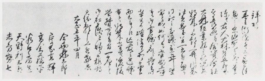 大林組100年史