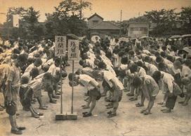 1944年(昭和19年) | 沿革 | 会...