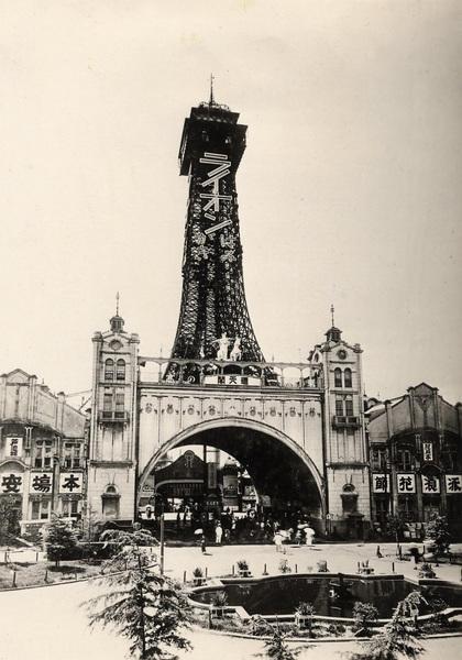 1912年(明治45年、大正元年) |...