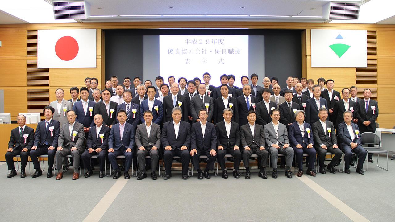 熊谷 組 組織 図 - downloadfile12.ddo.jp