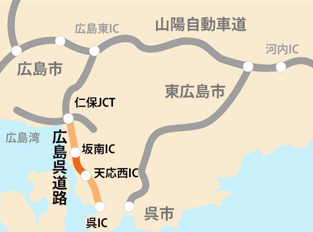 西日本豪雨で寸断された道路の復旧に挑む