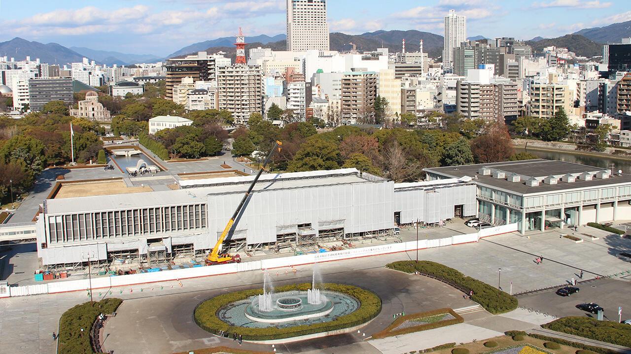 平和 記念 資料館 広島
