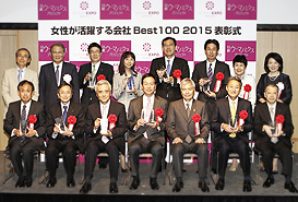 今回受賞した業界別トップ企業は、資生堂、サントリー、日本IBM、全日本空輸など10社