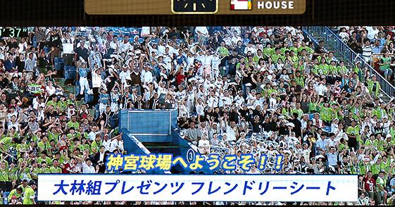 https://www.obayashi.co.jp/uploads/Image/csr/news20160906_1_12.jpg