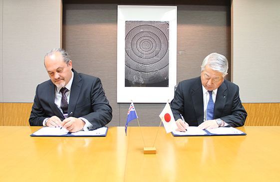 New venture between Tuaropaki Trust and Obayashi Corporation to investigate hydrogen production using geothermal energy.