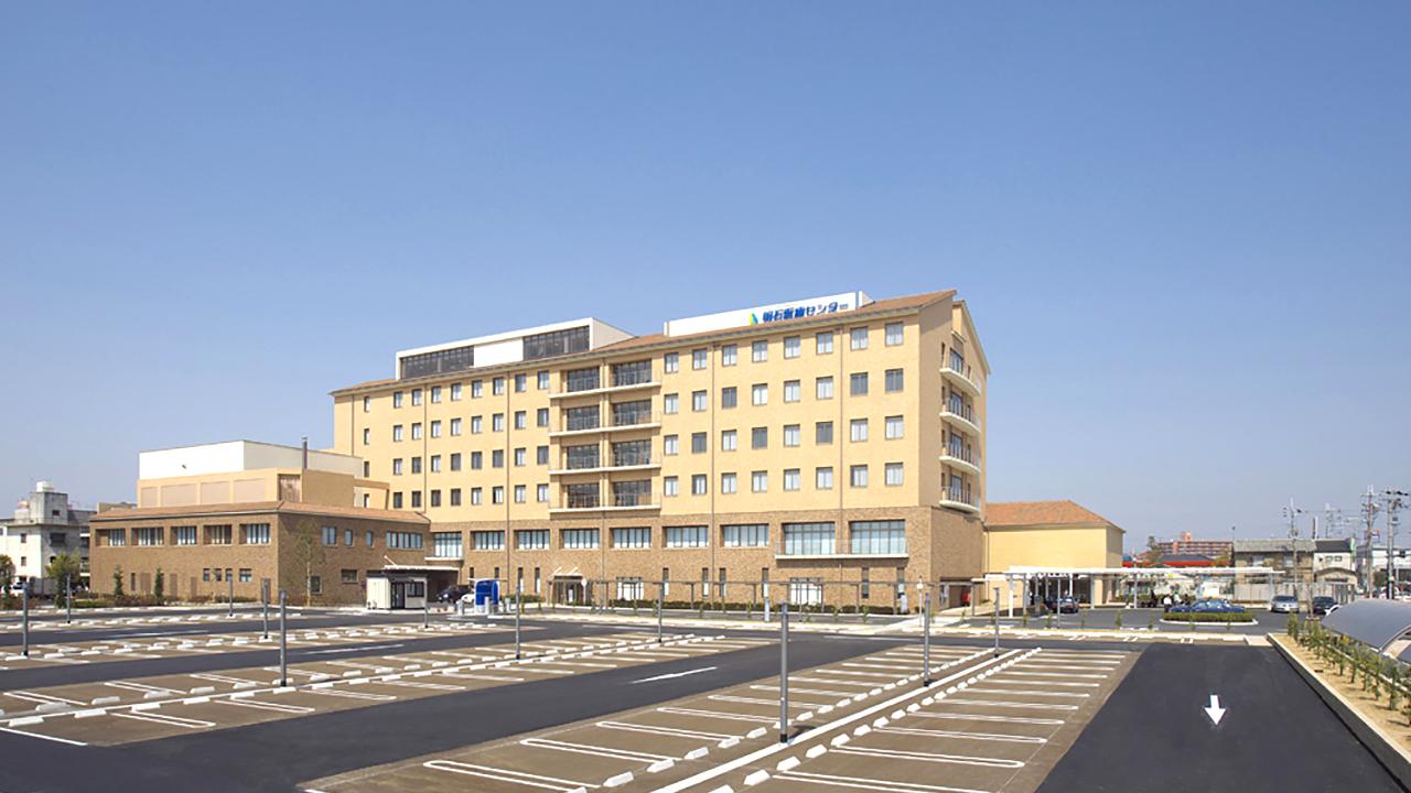 医療 センター 明石