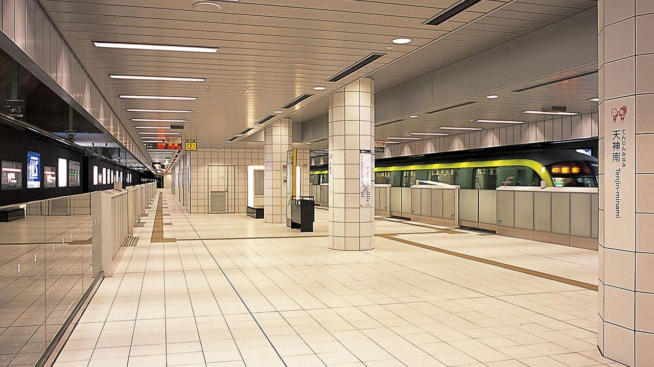 福岡 七隈 線